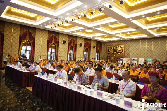 内蒙古自治区乌海市副市长刘俊山先生,北京大学信息化与信息管理研究
