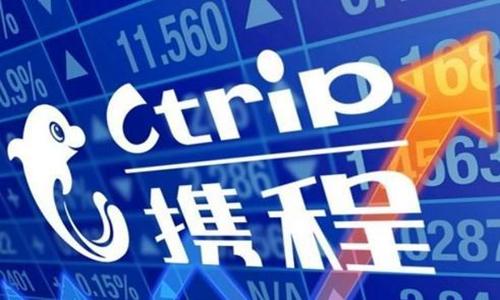 携程再次引领中国在线旅游