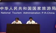 国家旅游局关于2015年度全国星级饭店统计公报