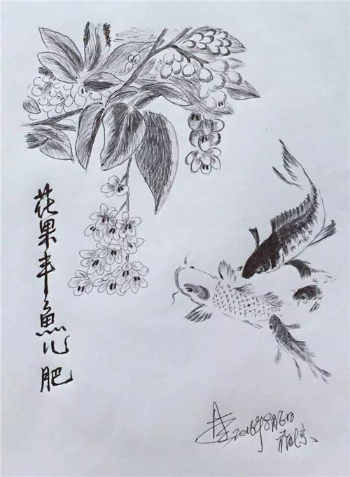 老林圆珠笔画:法自然 - 林聪专栏 - 迈点-旅游及大业