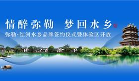 喜达屋旗下4家五星级酒店入驻云南