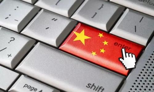 Expedia、Uber败走中国 这家旅游业鼻祖能成功么?