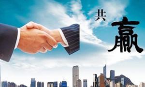 """石基信息&众荟信息 创造""""基荟""""无限"""