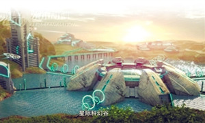 """""""星际科幻谷""""落户平阳 打造VR主题乐园"""
