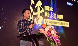 """榴莲VR与乐途打造""""VR+旅游""""新生态"""