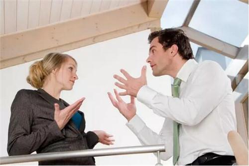 两个员工吵架:管理者该如何调和他们?