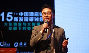 李大炜:酒店微信小数据中的大价值