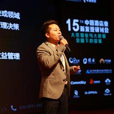 千只猴网络科技联合创始人 宋宇志