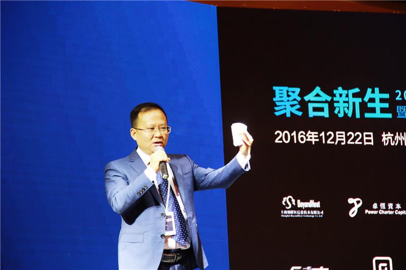 杭州东方网升科技股份有限公司COO 罗钦 发表开幕致辞