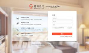 技术改变行业 蘑菇旅行剑指海外酒店预定