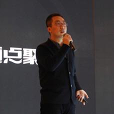 深圳优地科技有限公司联合创始人 刘大志