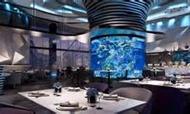 芭堤雅盛泰乐湛蓝酒店于12月23日盛大开业