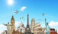 2017年春节出境旅游价格指数报告