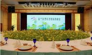 君澜总裁王建平:品质生活载体是酒店转型新方向