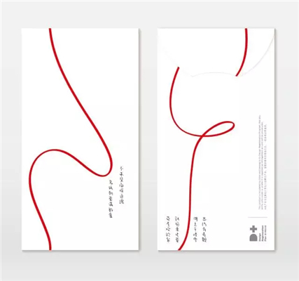 黑龙江版:黑龙江的这个设计总体感觉真的是一片白净啊....不过还是符合东北过年的氛围,家家门口的灯笼连成一条红线,这怕是雪原上最美的风景了吧! 设计师   张子建  创研综合设计研究所  研究员 自由设计师