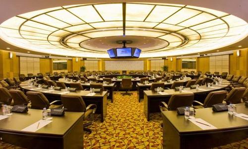 政策解读:2016版《中央和国家机关会议费管理办法》