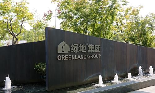 绿地控股集团2016年酒店营收15.48亿元
