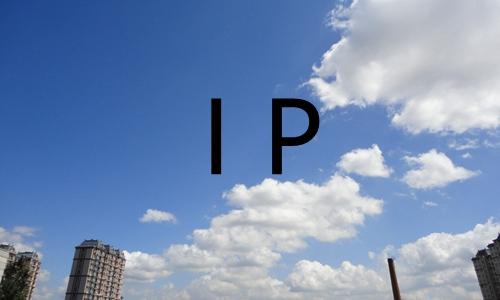 旅游IP必须脱离泛滥化庸俗化才有出路