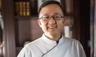 海口丽思卡尔顿酒店任命邓壁盛为行政总厨