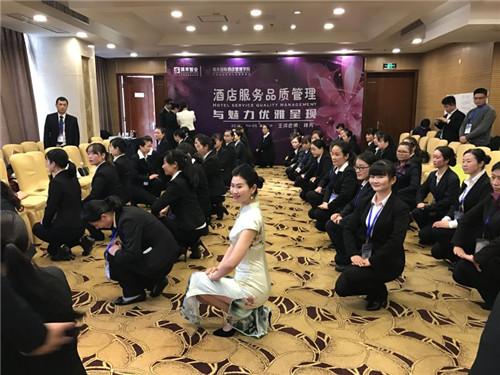 候芳:让中国服务遇见优雅