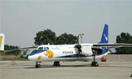 不敌激烈市场竞争 云南英安航空倒闭