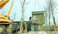 """私盖""""蜂窝公寓""""出租 北京6500平违建被吊走"""