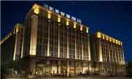 青岛凯莱智慧酒店于3月19日盛大开业