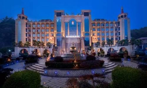 雷山德丰凯隆温泉酒店于3月14日开业
