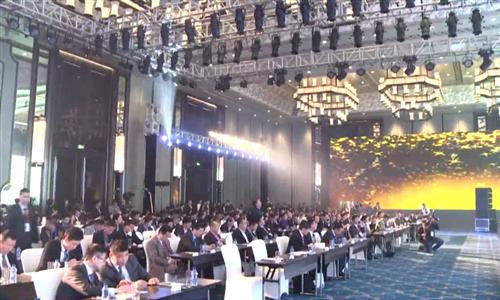 中国饭店2017年会暨第十七届中国饭店全球论坛盛大开幕