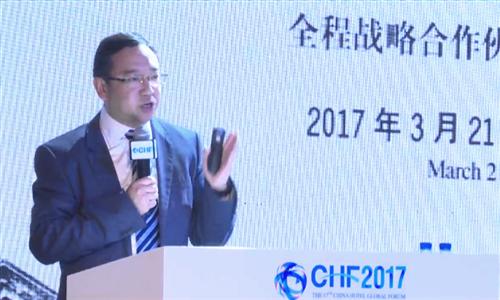 2017中国房地产市场形势分析及对酒店业的影响