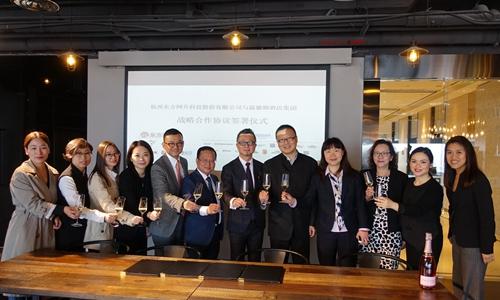 杭州东方网升科技股份有限公司与温德姆酒店集团达成战略合作关系