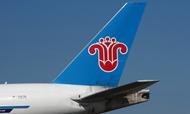 外媒:美国航空或将出资2亿美元入股南航