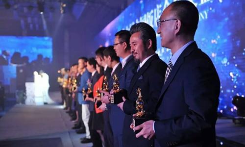 第十七届中国饭店金马奖完整榜单