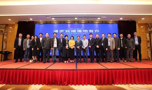 第十六届中国酒店业新发现研讨会精彩花絮