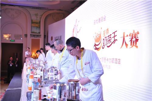 亚太酒店业至尊奶茶王大赛 (1)
