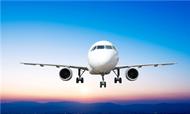 四大航司跨盟联姻 航空联盟模式何去何从?