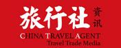 旅行社资讯