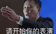 投资《人民的名义》赚爆 宋城演艺却为何要卖掉这家公司的股份