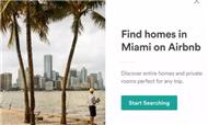 Airbnb奋起反抗 起诉迈阿密短租禁令