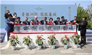 济南贵和皇冠假日酒店正式升级为洲际酒店