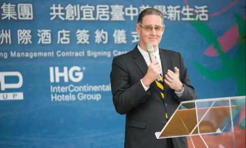 洲际酒店集团布局台湾 未来酒店将达10家