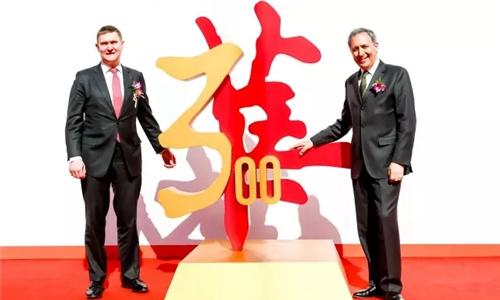 洲际大中华区第300家酒店于4月26日开业