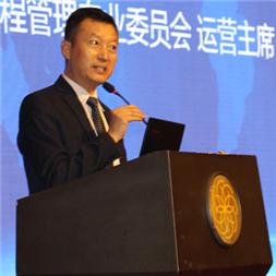 中国民族建筑研究会,酒店工程管理专业委员会运营主席 李国华