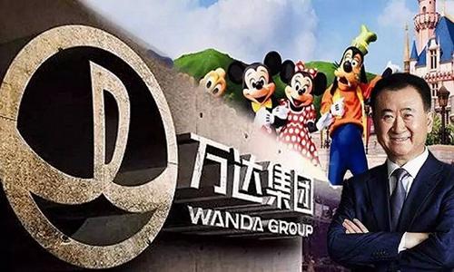 虽被迪士尼打脸 王健林称霸全球旅游业之心犹坚