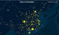 大数据时代下酒店聚焦-广州站