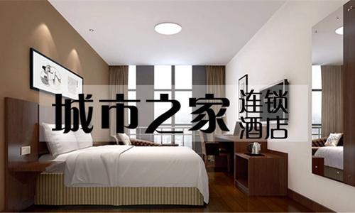 古井酒店签约10家酒店 发力河北市场箭指雄安新区