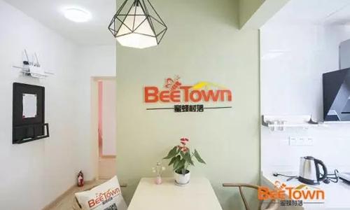 看好公寓租赁市场 同程旅游投资蜜蜂村落