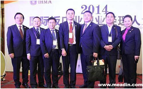 国际饭店业职业经理人协会(中国区)山东分会年会隆重举行