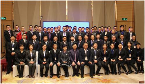 国际饭店业职业经理人协会江苏分会年会圆满落幕