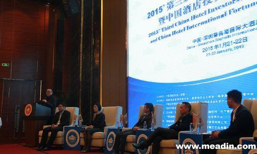 高端对话:中国酒店连锁发展与互联网思维